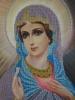 За тебе молюсь