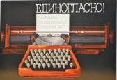 Виставка-ярмарок живопису, графіки, скульптури, фотографії Fine Art Ukraine (частина 1).